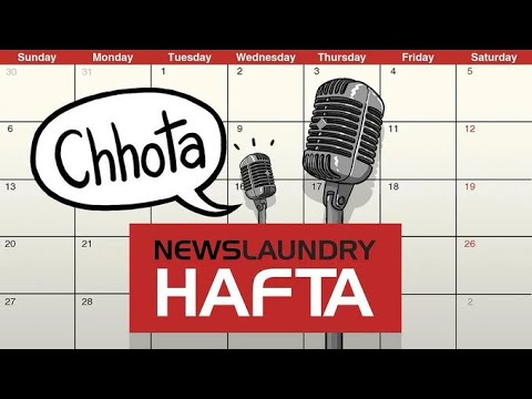 India-China conflict, Patanjali's Coronil, Jagannath Rath Yatra, and more | NL Hafta 282