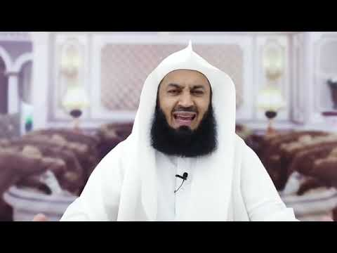 What is, CBD who it works is it halal? Mufti menk
